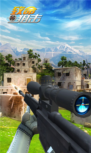 致命狙击V5.1 安卓版