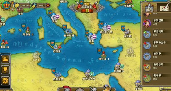 欧陆战争5帝国V1.3.4 手机版