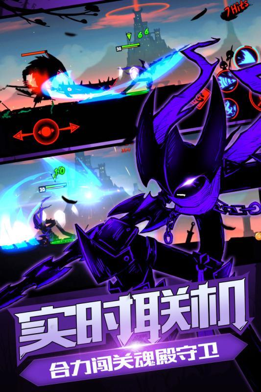火柴人联盟2V1.1.0 破解版