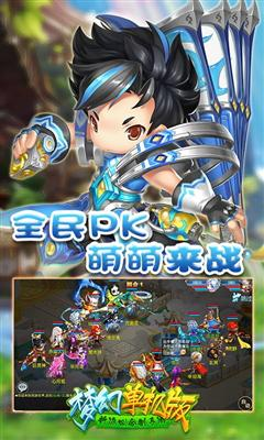梦幻V1.1 无限元宝版
