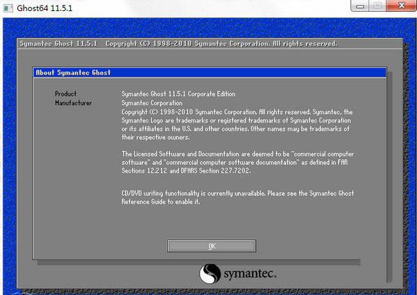 ghost64V11.5.1.2269 电脑版