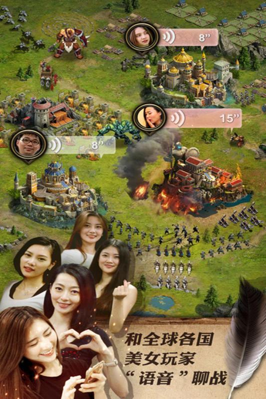 女王的纷争是一款史诗级魔幻战争策略类手机游戏,玩家在游戏中将模拟扮演君主管理自己的领地,还要与周围的各种势力周旋,战争或结盟,你需要慎重考虑,快来做一个出色的君主吧!