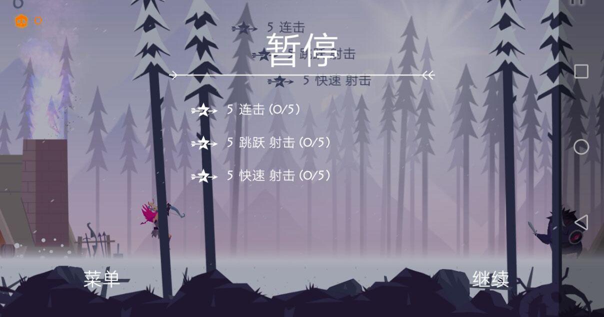 维京:射手征途V2.1.0 汉化版