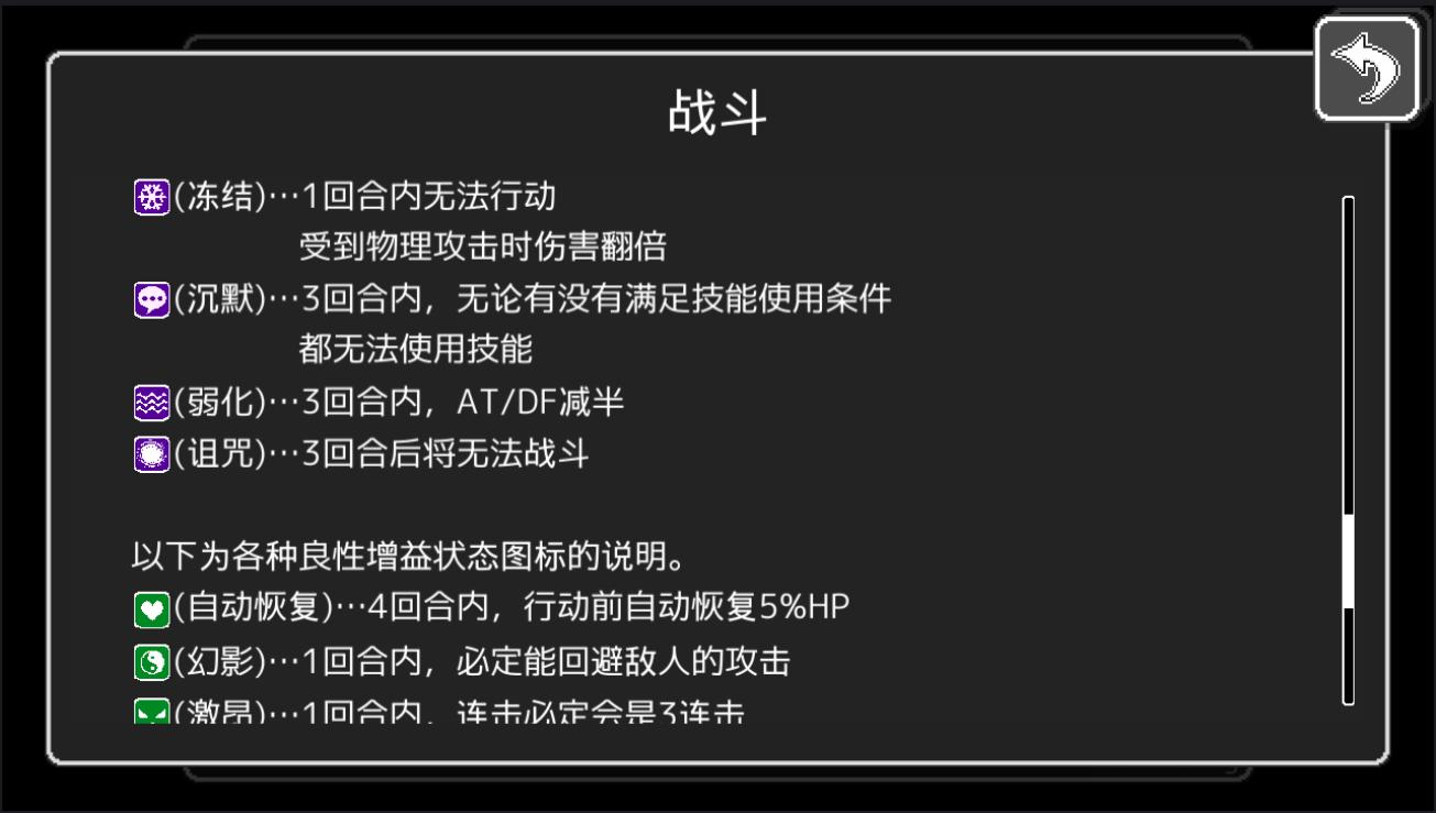 永夜钟塔V1.0.1 汉化版
