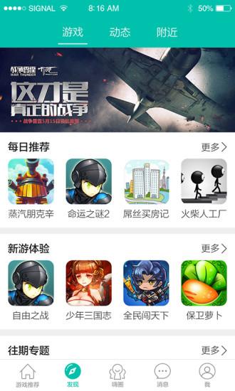 酷酷跑V7.4 PC版