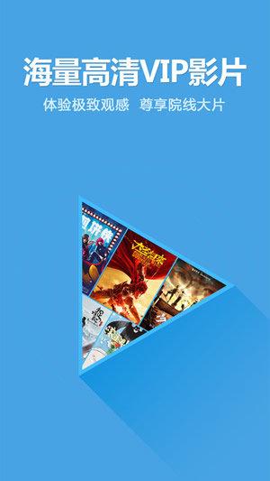 777电影网伦理片在线观看V2.0 安卓版