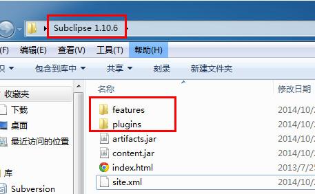 Eclipse SVN插件(site)V1.6.18 免费版