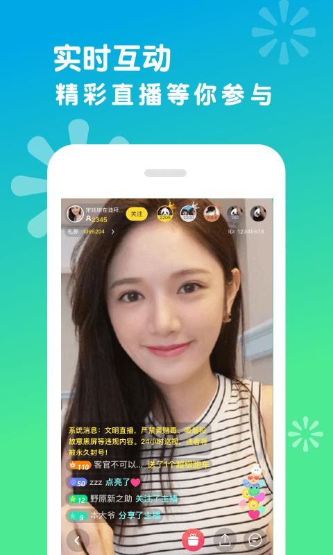 热猫直播V7.9.5 苹果版