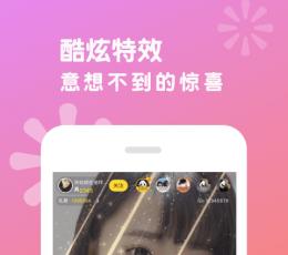 热猫直播真人秀app_热猫直播最新官方版V7.5.9安卓版下载