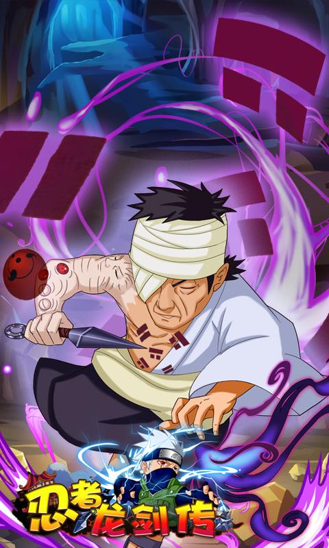 忍者龙剑传V4.6.2 破解版