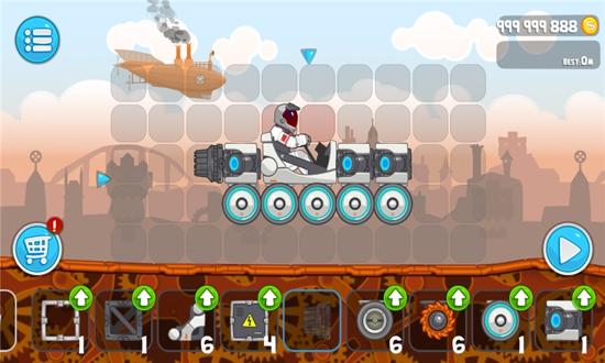 爬坡太空车V1.32.1 破解版
