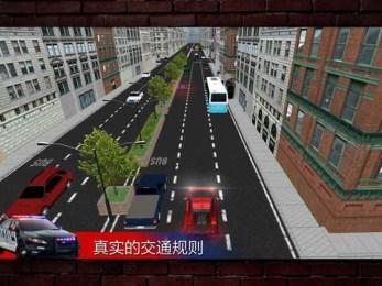 城市驾驶V3.1.4 汉化版