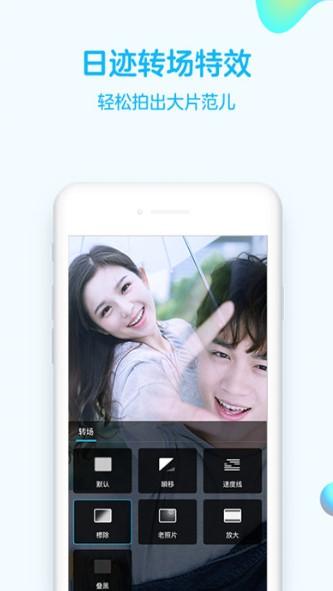 腾讯QQ金融版V7.7.0 安卓版