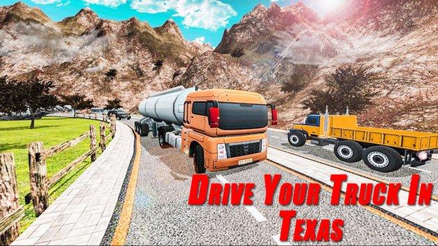 德州卡车驱动2018V1.6 破解版