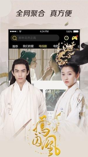 星空影音韩国电影V1.2 安卓版