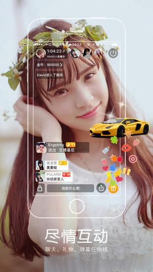 Bao直播V1.0 苹果版