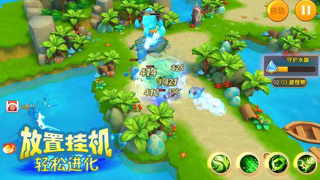 梦幻精灵超进化V1.0 苹果版