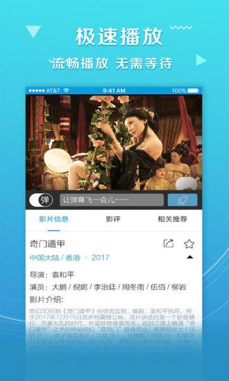 27影院日本限制电影V1.0 安卓版
