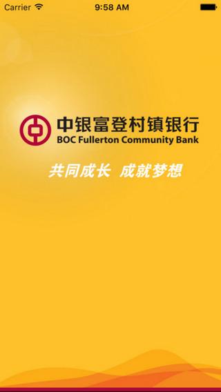 联合村镇银行V3.3 安卓版