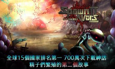 繁殖战争3V1.0.7 破解版