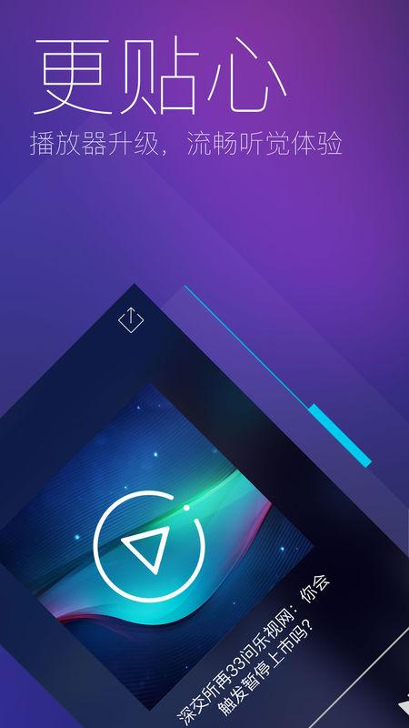财新V5.5.6 苹果版