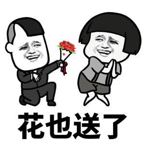 金大全七夕情人节馆长图片预览微信哭图片表情表情动态图片