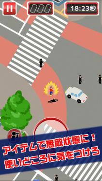 涩谷捉迷藏V1.0.4 安卓版