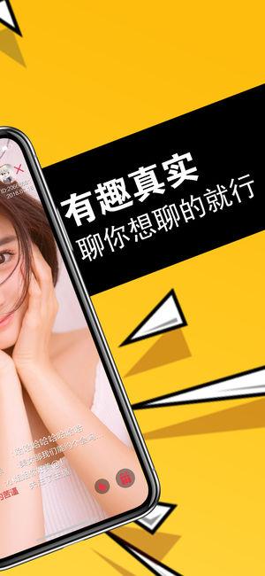 蜜蜜直播V4.7.2 安卓版