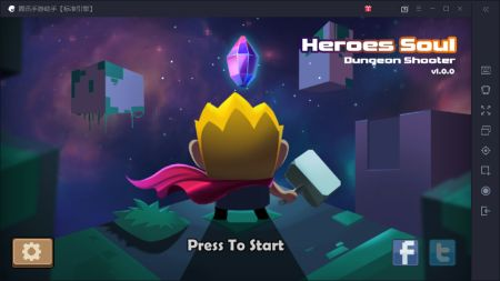 Heroes SoulV1.0.0 破解版