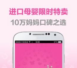 蜜芽宝贝安卓版_蜜芽宝贝手机版V3.9.0安卓版下载