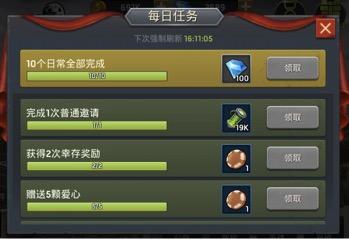 末日血战V1.10.0 破解版