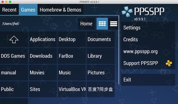 PPSSPP模拟器V1.6.3 Mac版