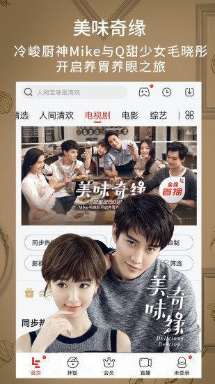 塔巴夫影视2018中文字幕V1.0 安卓版