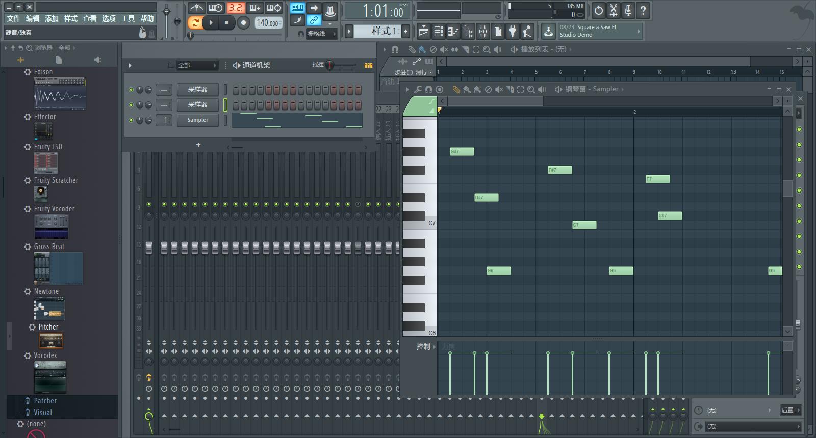 FL Studio水果编曲软件V20.0.3.542 官方版