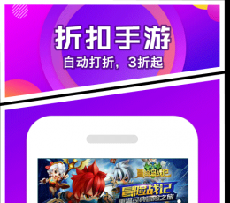 乐嗨嗨游戏盒子软件下载|乐嗨嗨手游平台APP下载V2.3.8