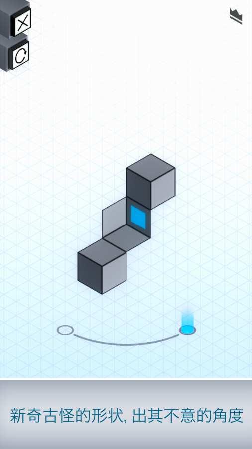 光路V1.0.1 安卓版
