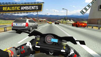 摩托赛车3DV1.5.7 安卓版