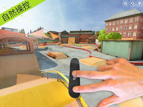 指尖滑板2V1.25 手机版