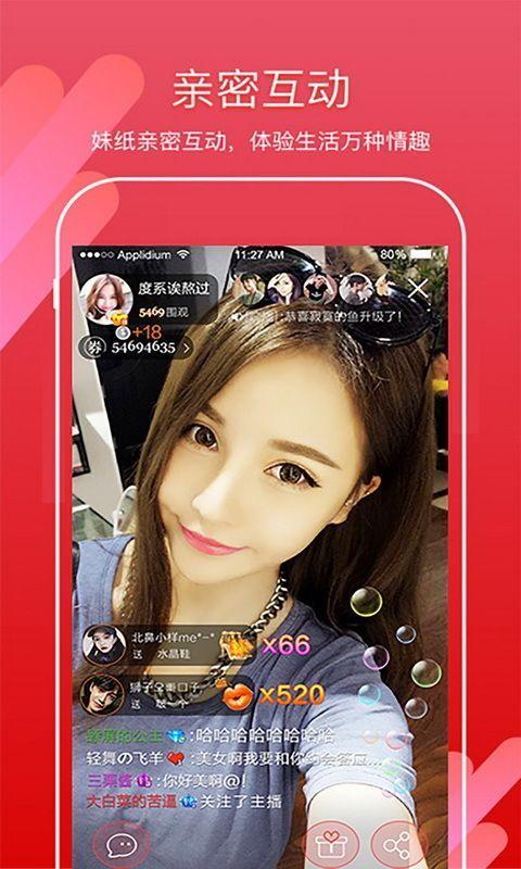 大小姐直播V2.5.0.5 安卓版