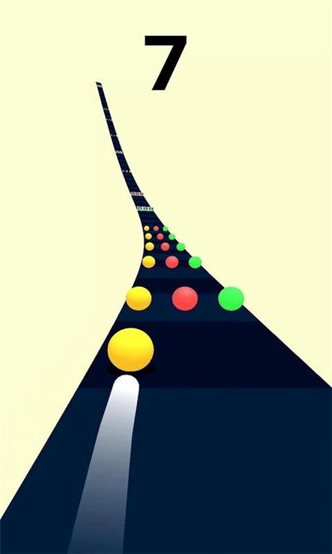 彩色之路V2.1.0 安卓版