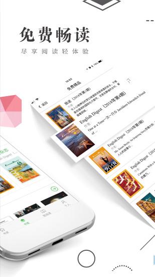 书巢阅读V1.0.2 苹果版