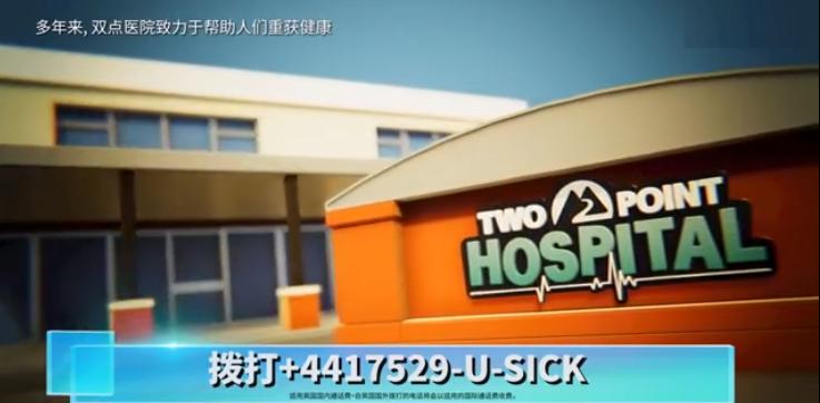 双点医院九项修改器V1.0.20734 最新版