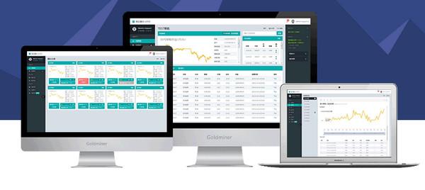 掘金量化交易平台V3.8.0官方版