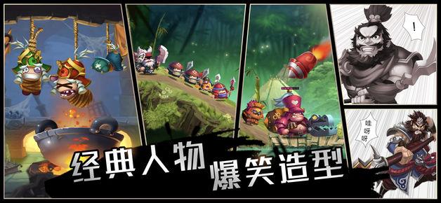 梦幻三国V1.0 苹果版