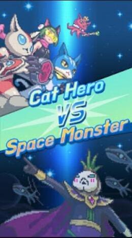 巨猫英雄V1.21 免费版