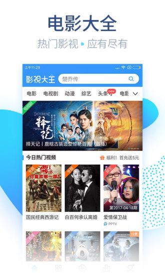 达达兔影院2018最新伦理剧在线看V2.2 安卓版