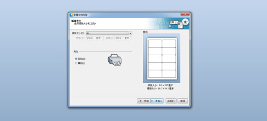 BarTender2018中文最新版激活码V11.0.3146 官方版