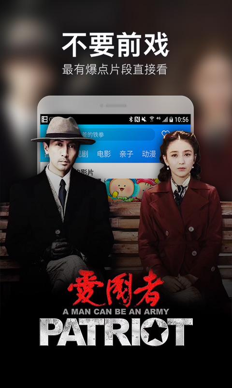 芭娜娜影视日韩宅男限制级电影资源V1.3.0 安卓版