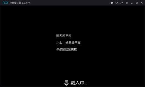 鬼修女V1.1.8 破解版