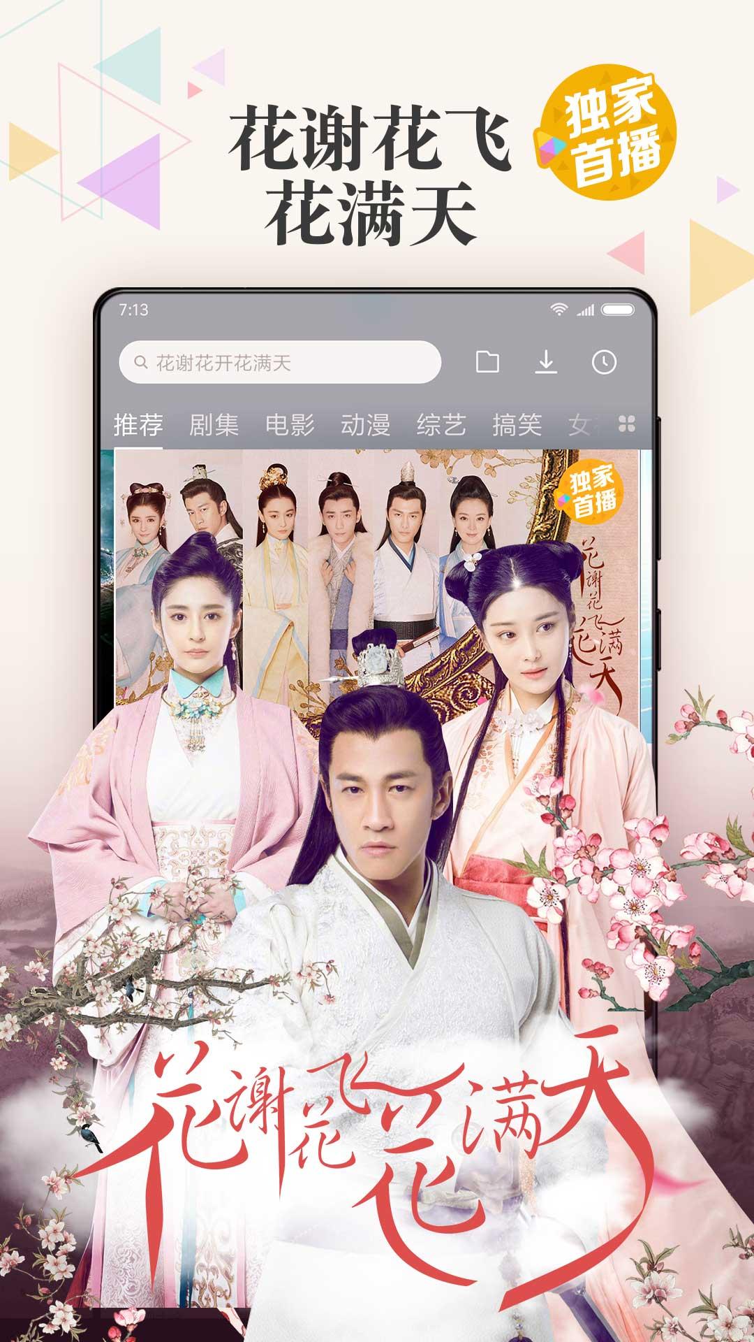 多多影院日韩宅男限制级电影资源V4.5.6 安卓版